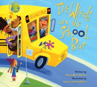 the-wheels-on-the-school-bus