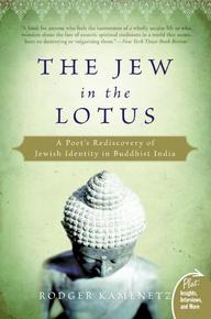 the-jew-in-the-lotus