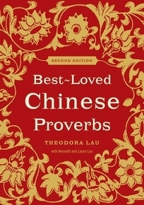 best-loved-chinese-proverbs