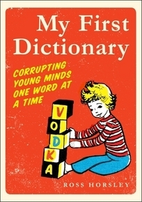 my-first-dictionary