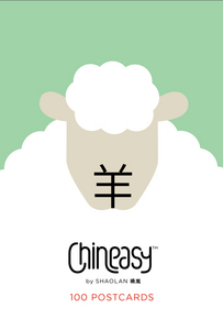 chineasy-100-postcards